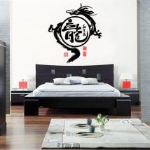 Vinilos decorativos y pegatinas dragón chino